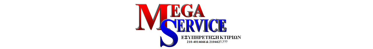 megaservice.gr